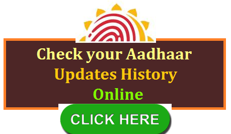 Aadhaar card holders ay check their aadhaar card updates history Online by getting login into UIDAI official website. AADHAAR Unique Identification Number for Indian Citizen is an essential  Document to get many Online Services. Now it is mandatory to Link AADHAAR with PAN and Bank Accounts to get essential services. Know your AADHAAR update History  Online. First AADHAAR have to be registered with Mobile Number to get Login and to get some Online services and to get OTPs