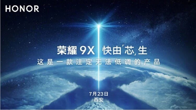 Honor 9X with Kirin 810 to Launch on July 23