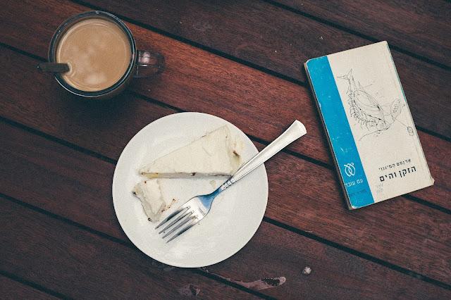 Los jóvenes de hoy en día no leen || Café y reflexión
