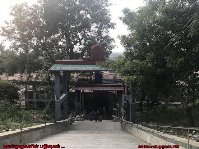 Tiruvandipuram Lakshmi Hayagrivar Temple