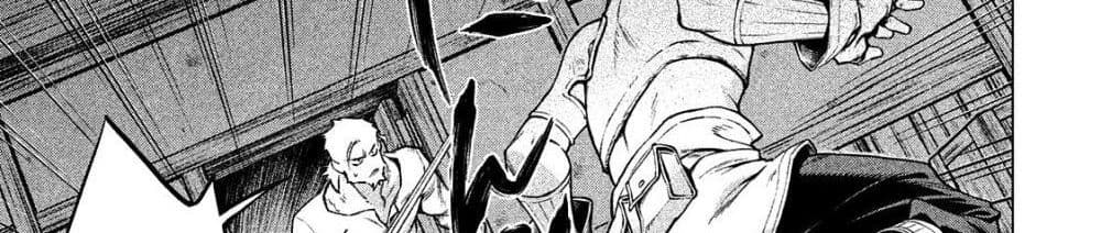อ่านการ์ตูน Henkyou no Roukishi - Bard Loen ตอนที่ 5 หน้าที่ 114