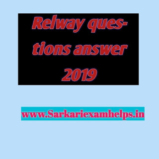 science question and answer 2019