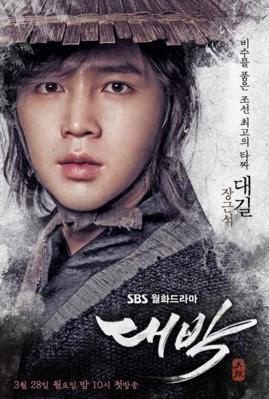 drama korea terbaru jackpot