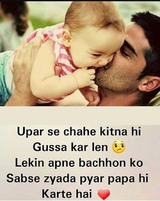 miss u father