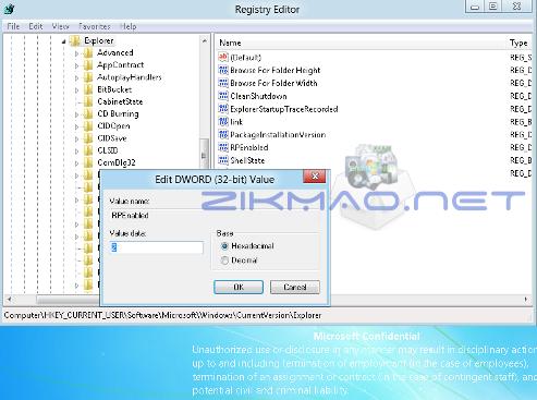 désactiver le StartScreen Windows 8