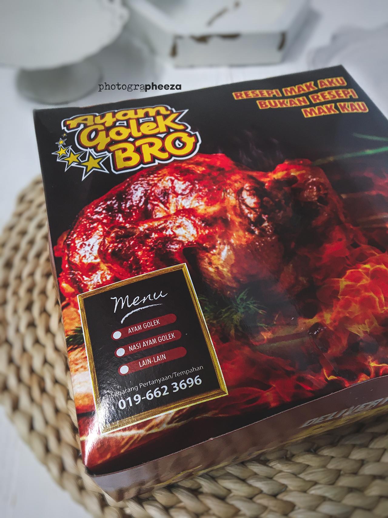 Ayam Golek Bro Resepi Mak Aku Bukan Resepi Mak Kau