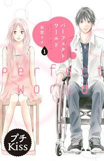 "Anunciada adaptación a película de imagen real para el manga de Rie Aruga, ""Perfect World"""