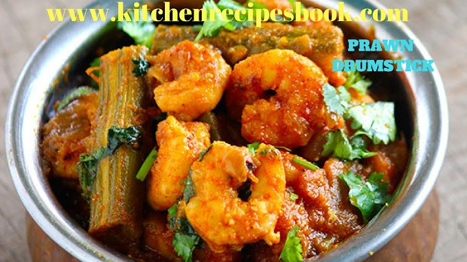 PRAWNS DRUMSTICK CURRY RECIPE | MULAKKADA PRAWNS CURRY COOKING