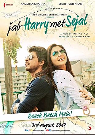 Jab Harry Met Sejal 2017 Full Hindi Movie Download BRRip 720p ESub