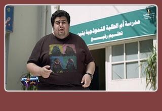 برنامج أشرف يقدمه أيمن 30-4-2016 - أيمن وتار- الحلقة 7