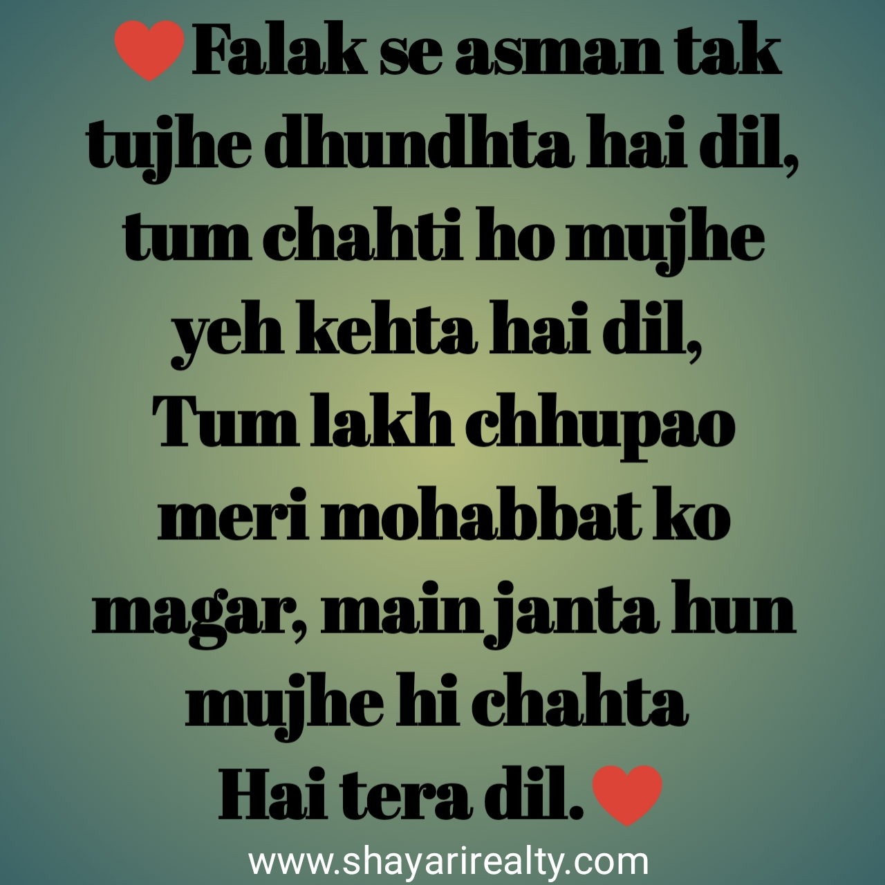 Love shayari photo