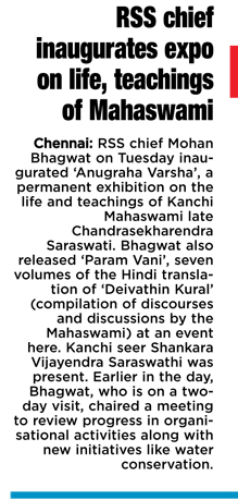 Newspaper reports on RSS Chief visit to Chennai