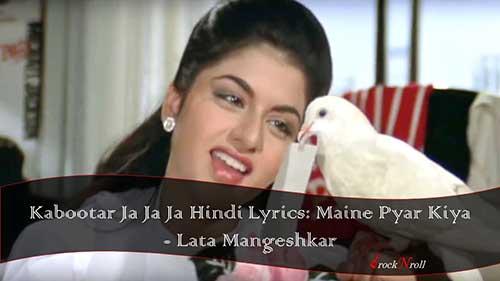 Kabootar-Ja-Ja-Ja-Hindi-Lyrics-Maine-Pyar-Kiya-Lata-Mangeshkar