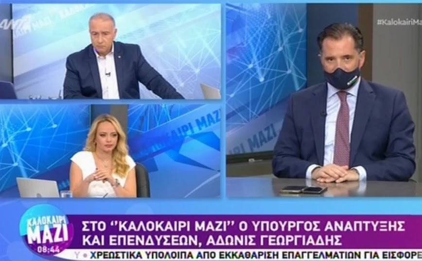 Γεωργιάδης: Θα γίνουν απολύσεις ανεμβολίαστων
