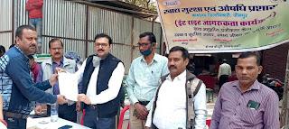 खाद्य सुरक्षा विभाग ने जागरूकता कार्यक्रम के तहत लोगों को किया जागरूक    #NayaSaberaNetwork