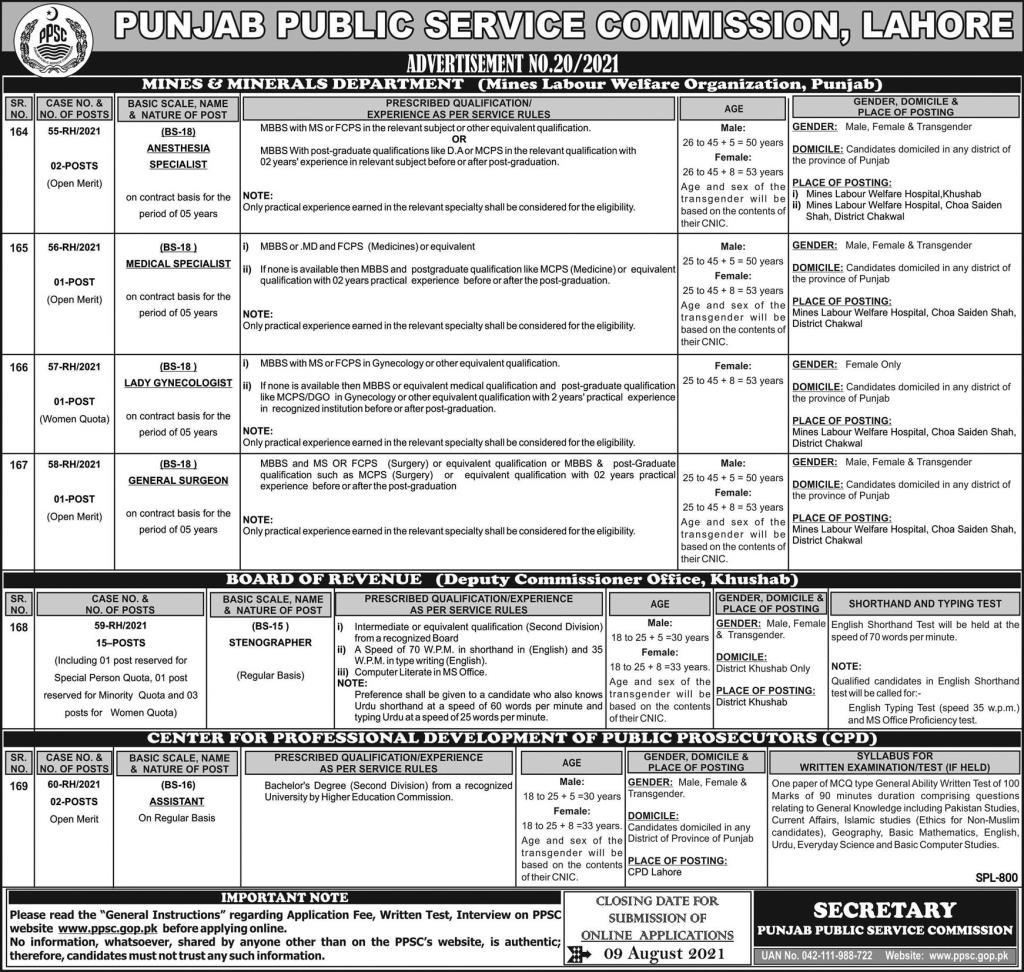 www.ppsc.gop.pk Jobs 2021 - Punjab Public Service Commission (PPSC) Jobs 2021 in Pakistan