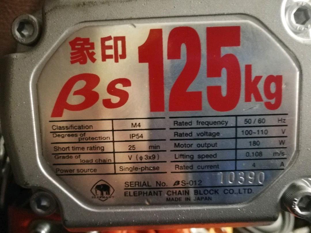 Pa lăng điện xích Elephant βS-0125 125kg