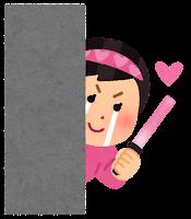 陰ながらアイドルを応援する人のイラスト(女性・ピンク)