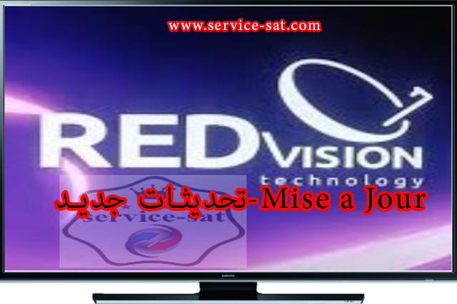 تحديثات جديدة أجهزة REDvision