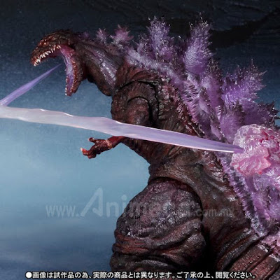 Figura Godzilla 2016 The Fourth Awakening S.H.MonsterArts