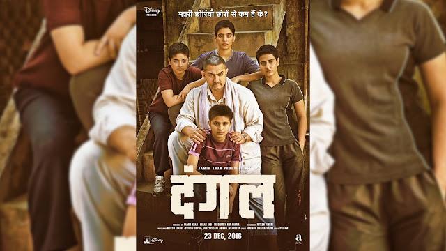Watch Dangal Full Hd Movie