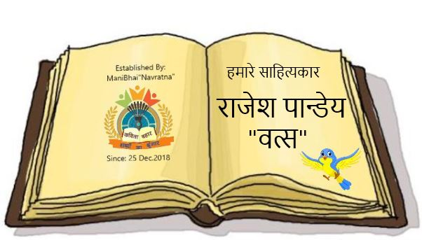माँग भक्ति के भीख(Maang bhakti ke bhikh)