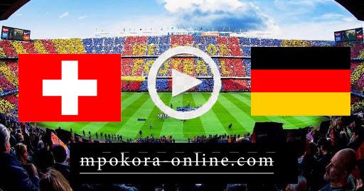 مشاهدة مباراة ألمانيا وسويسرا بث مباشر كورة اون لاين 13-10-2020 دوري الأمم الأوروبية