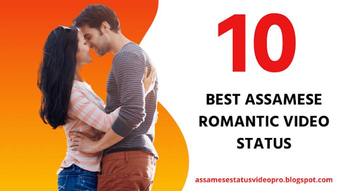 10 Best Assamese Romantic Video Status Download For Whatsapp