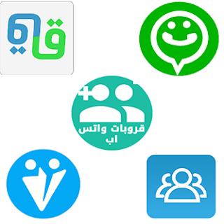 قروبات واتساب مصر مفيدة متنوعة 9