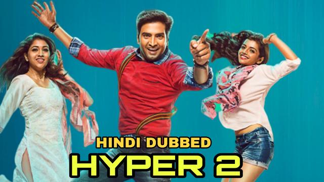 Hyper 2