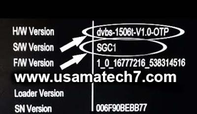 1506t SGC1 New Software