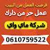 التسجيل في ماي واي MY WAY Maroc inscription