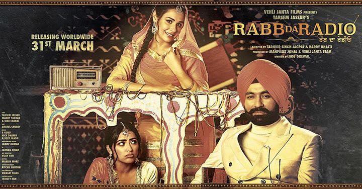 film review rabb da radio tarsem jassar simi chahal mandy takhar