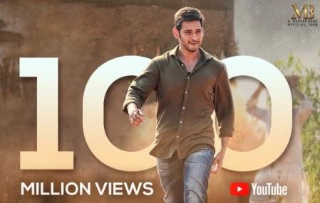 watch-mahesh-babu-srimanthudu-full-movie-100-million-views-on-youtube