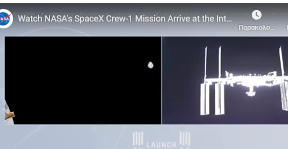 Iστορική στιγμή: Στον Διεθνή Διαστημικό Σταθμό το Crew Dragon της SpaceX
