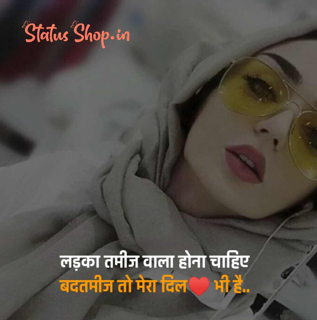 Attitude-for-Girls-Quotes