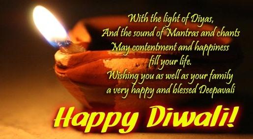 Happy Diwali Wishes In Hindi & English 2020 || हैप्पी दीपावली