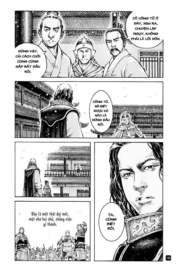 Hỏa phụng liêu nguyên Chương 502: Nhật nguyệt chi hành trang 22