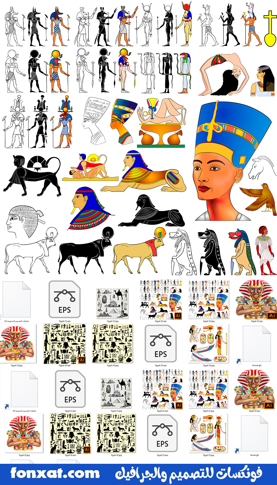 Pharaonic designs, ancient Egyptian civilization, the highest quality