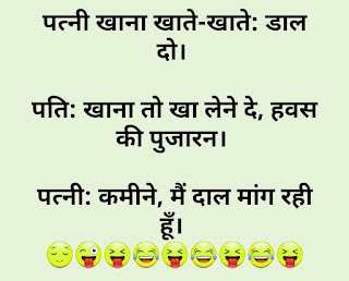 Best Laughing Funny Jokes Images Free Download 16
