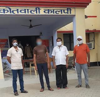 कालपी पुलिस द्वारा लापता छात्र को सकुशल बरामद  कर परिजनों के सुपुर्द किया                                                                                                                                                       संवाददाता, Journalist Anil Prabhakar.                                                                                               www.upviral24.in