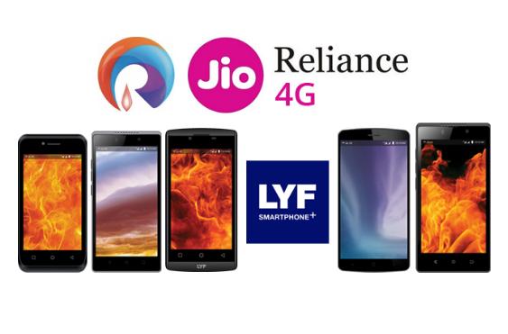 reliance jio 4g phone