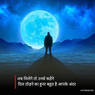 Best Collection Of Sad Status. Sad Status Whatsapp In Hindi