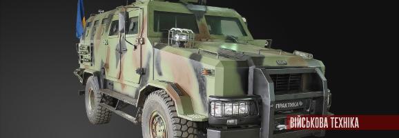Багатоцільовий бронеавтомобіль Козак-ІІ (2015)