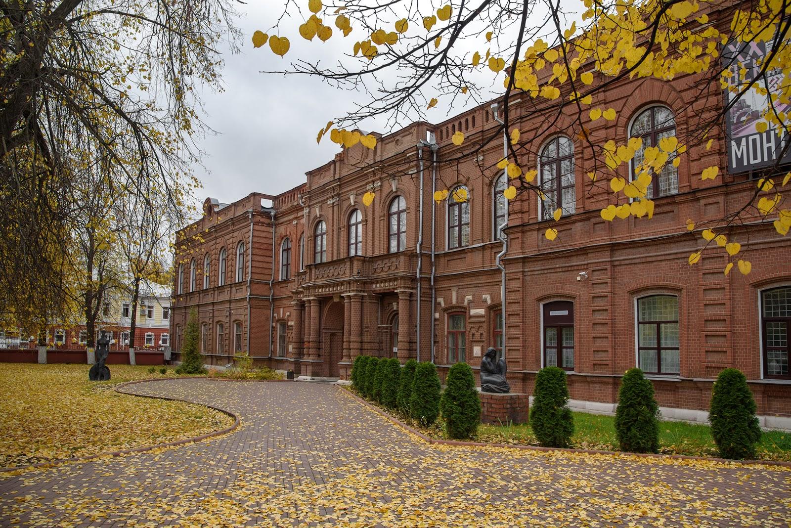 Художественный музей в Иваново. Фото
