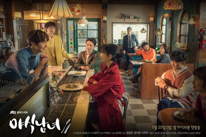 DRAMA KOREA SWEET MUNCHIES EPISODE 12 END SUBTITLE INDONESIA