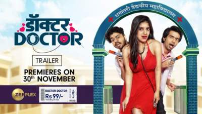 Doctor Doctor (2020) Marathi Movies Download 480p