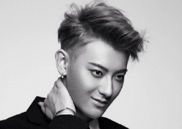 Biodata EXO: Tao