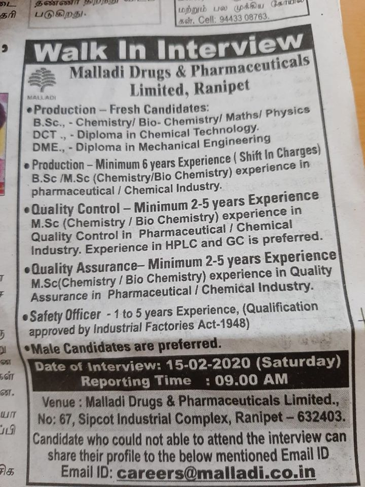 Malladi Drugs & Pharmaceuticals Ltd – Production, Quality Control, Quality Assurance, Safety on 15th  Feb 2020