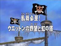 One Piece Episode 142